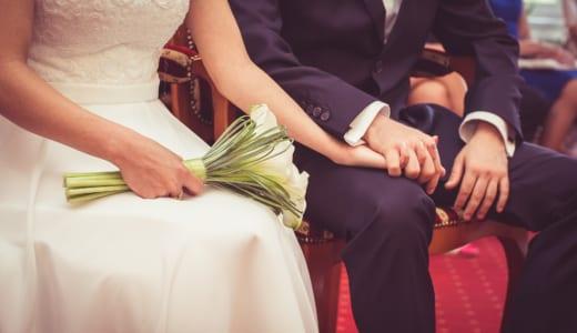 恋愛・カップル・夫婦問題に関する解決症例