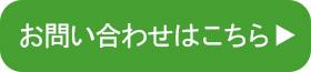 日本音叉療法協会問い合わせ