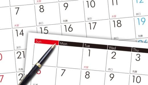 更新しました【直近3ヶ月の講座別スケジュール】9月からの講座&体験施術予定をリストアップしました♪ご参考ください
